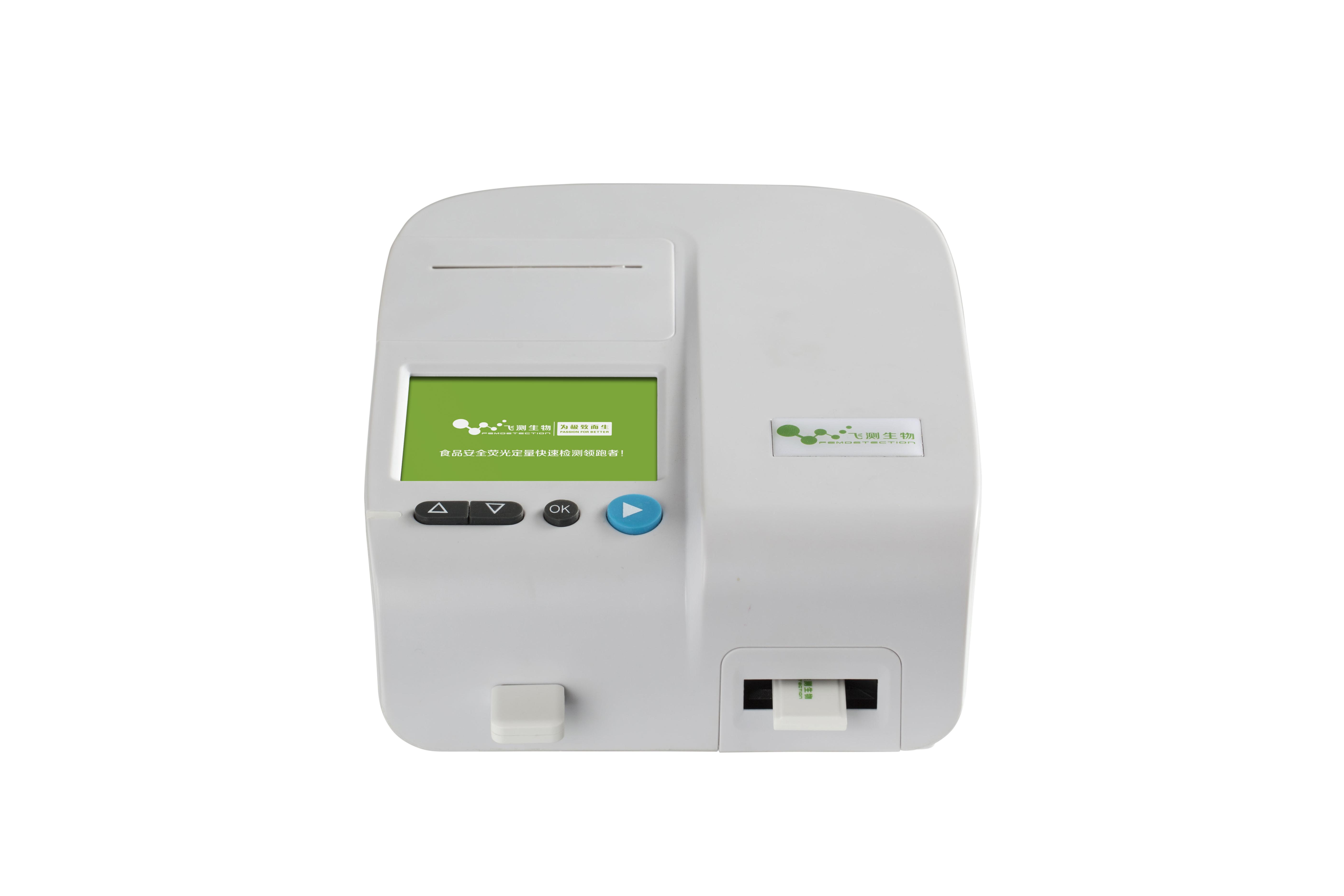 生物素(VB7)荧光定量快速检测仪