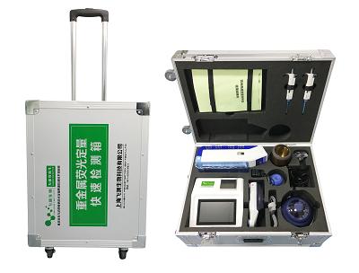 FD-6000型重金属快速定量检测箱
