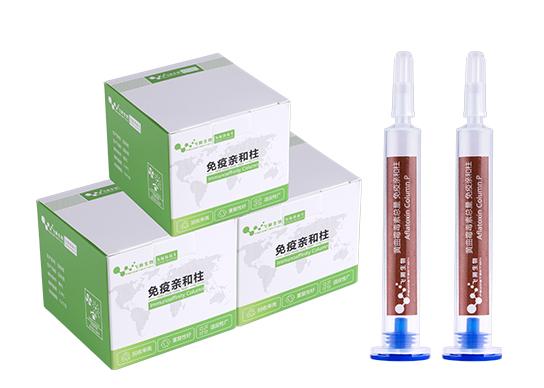 黄曲霉毒素zong量免疫亲和zhu